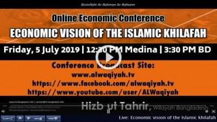 Hizb-ut Tahrir / Bangladeş Vilayeti, İnternetten Canlı Yayınlanan Ekonomik Konferans Yoluyla Halka Şöyle Seslendi: Tiran Hasina Rejimini Ortadan Kaldırmak ve Hilafet Devletini Yeniden Kurmak için Hizb-ut Tahrir'e Katılın, Şeyh Hasina'nın Sözde Kalkın