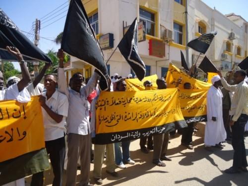 Eski Rejim Gibi Askeri Konsey'in Güvenlik Birimleri de Hizb-ut Tahrir Gençlerini Gözaltına Alıyor