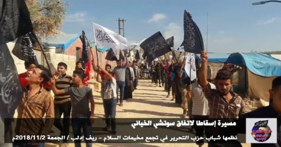 Suriye Vilayeti: El Selam Kampında Hain Soçi Konferansı Reddeden Gösteri