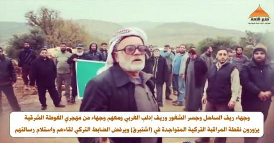 Ümmetin Minberi: İştibrak'daki Türk ordusu Suriye Halkının Mesajını Almayı Reddetti!