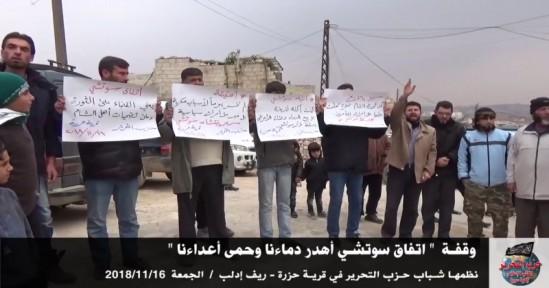 """Suriye Vilayeti: Hazra'da Gösteri; """"Soçi Akan Kanlarımızı Heder Ediyor ve Düşmanımızı Koruyor!"""""""