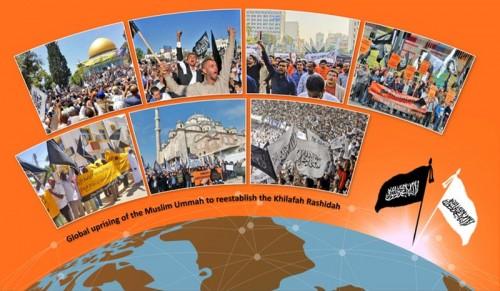 Hizb-ut Tahrir / Bangladeş Vilayeti Kampanya Başlatıyor: Ey cesur, bilinçli ve samimi gençler/gençlik!