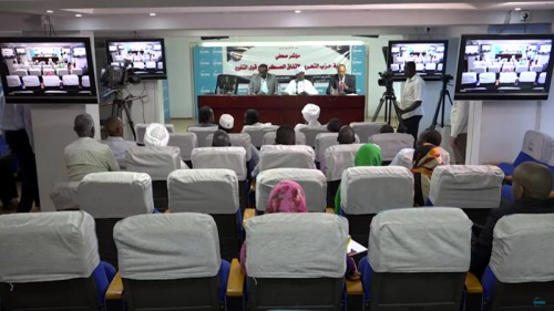 SUNA'da Basın Konferansına Davet