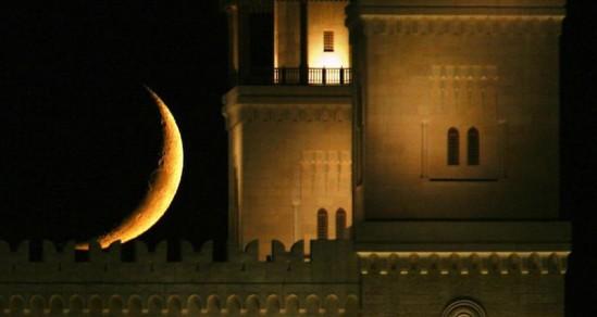 Bu Ramazan'da Allah'ın İndirdikleriyle Hükmetme Uğrunda Gayret Edelim