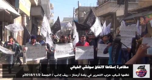Suriye Vilayeti: Armanaz'da Hain Soçi Konferansı Reddeden Gösteri