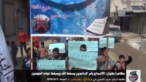 """Suriye Vilayeti: Kah'da """"Destekçilerin emriyle direnişçilerin entegrasyonu Allah'ı ve Müminleri öfkelendirmiştir."""" Başlıklı Gösteri"""