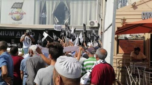 Hizb-ut Tahrir / Tunus Vilayeti Hilafet Konferansı 2020