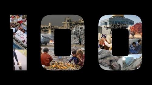 El-Vakiye TV Serisi: Hilafetin Yıkılışının Yüzüncü Yılında 100 Şehirden Çağrı
