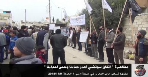 """Suriye Vilayeti: İdlib'de; """"Soçi Akan Kanlarımızı Heder Ediyor ve Düşmanımızı Koruyor!"""" Gösterisi"""