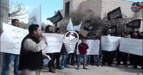 Suriye Vilayeti: Şam Devriminin Azim ve Kararlılığını Tasdiklemek İçin Sarakib'de Gösteri