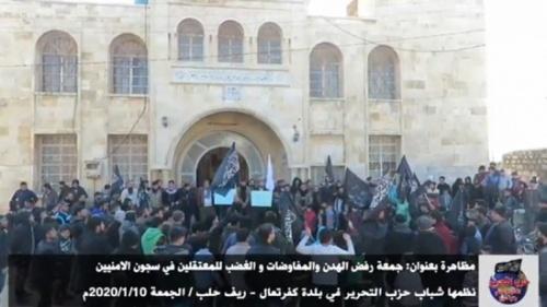 """Suriye Vilayeti: Kefr Taal'da Cuma Protestosu: """"Ateşkes ve Müzakerelerin Reddi ve İstihbaratlar Tarafından Tutuklanan Müslümanlar İçin Öfke!"""""""