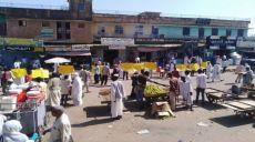 Hizb-ut Tahrir / Sudan Vilayeti, Kadarif Kentinde Protesto Gösterisi Düzenledi
