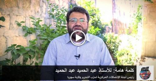 Suriye Vilayeti: Devrimin İhtişamına Geri Döndürülmesi ve İdlib Muharebesinin Şam Halkının Lehine Nasıl Çözüleceğine İlişkin Önemli Konuşma