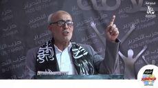 Abdürrauf El Amiri'nin Yargılanmaya Başlanması
