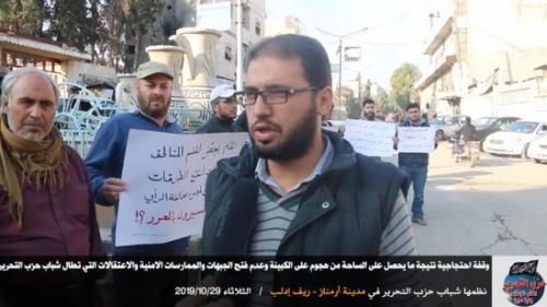 Suriye Vilayeti: İdlib, Armanaz'da Cephelerin Açılması, El Kabinah'ın Desteklenmesi ve Hakkı Söyleyen Esirlerin Salıverilmesi Talep Edildi