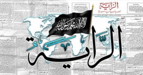 SAYI 309 Çıktı - Hizb-ut Tahrir Merkezi Medya Ofisi El-Raye Gazetesi