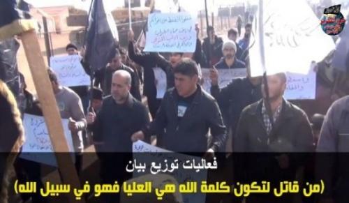 """Suriye Vilayeti: Basın Açıklaması; """"Kim Allah'ın kelamını yüceltmek için cihad ederse, Allah için savaşmıştır"""""""