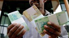 Sudan'da Uygulanan Ekonomik Sistem İslami Değil Kapitalist Sistemdir!