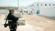 Tunus'taki Otorite, Allah'ın Yolunu Eğri ve Çelişkili Göstererek İnsanları Allah'ın Yolundan Çevirmeye Kalkışıyor