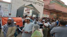 Keşmir Müslümanlarının Dişsiz Çözümlere Değil, Kontrol Hattı'na Doğru Yürüyen Pakistan Silahlı Kuvvetlerine İhtiyacı Var