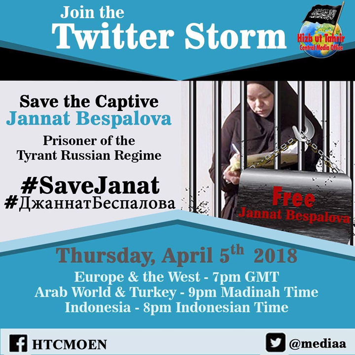 Twitter Storm Jannat 5th April 2018 EN
