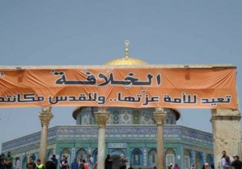 اللہ سبحانہ و تعالیٰ کے قانون کی حاکمیت اور بالادستی